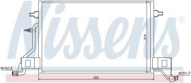 NISSENS 940002 - CONDENSADOR AUDI RS 6(C5)(02-)4.2 I
