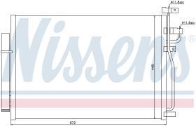 NISSENS 940010 - CONDENSADOR GMC TERRAIN(10-)2.4 I