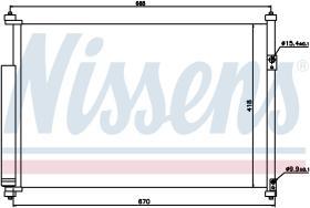 NISSENS 940012 - CONDENSADOR SUZUKI GRAND VITARA / E